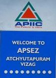 SEZ-Entry-Vizag_indianburecracy