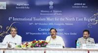 4th International Tourism Mart-indianbureaucracy