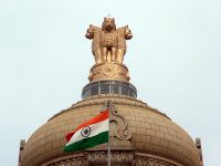Government-of-India