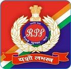 Railway Protection Force-indianbureaucracy