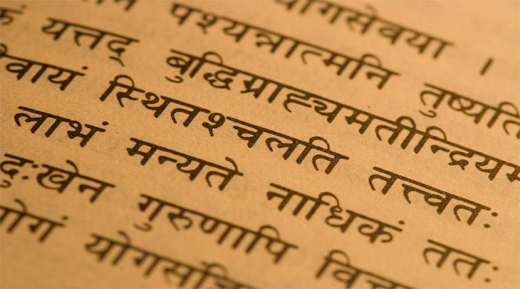Sanskrit promotion