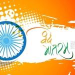 Indian Bureaucracy wishes its Esteemed Readers a Happy Republic Day 2016