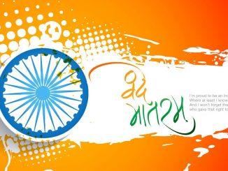 Republic Day 2016-indianbureaucracy