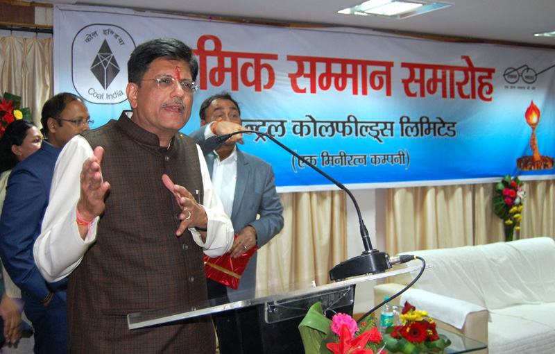 The Minister of State (Independent Charge) for Power, Coal and New and Renewable Energy, Shri Piyush Goyal addressing at the workers award ceremony, at Central Coalfields Limited (CCL), in Jharkhand on December 31, 2015.