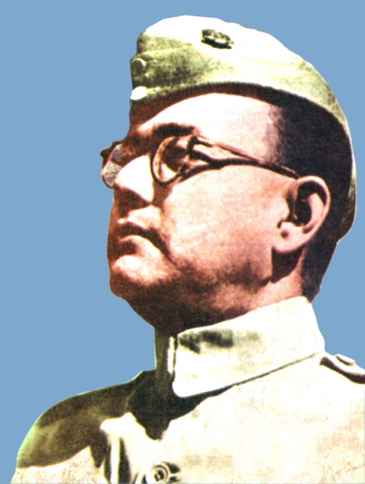 subash chandra in hindi slogans Netaji subhash chandra bose jayanti desh prem diwas january 23 slogan quotes sms text message wishes greetings in english hindi with image picture hd wallpaper.