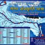 """Ganga Sanskriti Yatra-indianbureaucracy"