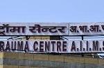 AIIMS Trauma Centre-indianbureaucracy