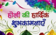 Happy-Holi-messeges-in-hindi-indianbureaucracy