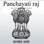 Panchayati Raj-indianbureaucracy