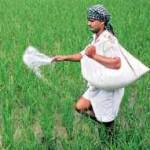 Krishi Kalyan Cess -indianbureaucracy