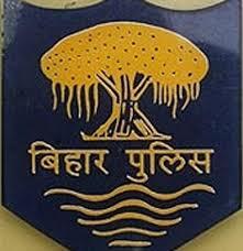 Kumar Rajesh Chandra IPS