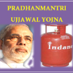 Pradhan Mantri Ujjwala Yojana-indianbureaucracy