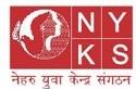 Nehru Yuva Kendra Sangathan-indianbureaucracy