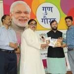 Gun Gaurav Felicitation Ceremony_indianbureaucracy