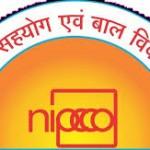 NIPCCD-indianbureaucracy