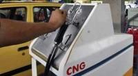 1st BIO-CNG_indianbureaucracy