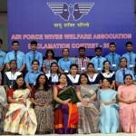 Air Force Wives Welfare Association_indianbureaucracy