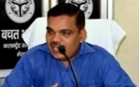 Pankaj Yadav IAS