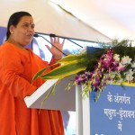 The Union Minister for Water Resources, River Development and Ganga Rejuvenation, Sushri Uma Bharti, addressing at the foundation stone laying ceremony of STP in Mathura, at Vrindavan, Uttar Pradesh on August 17, 2016