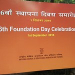 NCERT to observe 56th Foundation Day celebrations today
