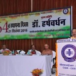 Harsh Vardhan Congratulates CSIR-CEERI on Development 'Ksheer Tester'