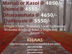 khaas_travel-agency-blind-women-acid-victim-indianbureaucracy
