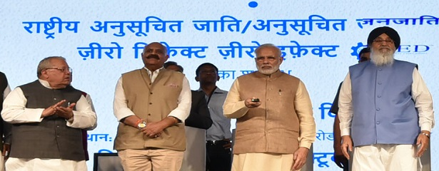The Prime Minister, Shri Narendra Modi launching the SC/ST Hub and Zero Defect Zero Effect Scheme at the National MSME Awards ceremony, at Punjab Agricultural University (PAU), in Ludhiana on October 18, 2016. The Governor of Punjab and Administrator of Chandigarh, Shri V.P. Singh Badnore, the Union Minister for Micro, Small and Medium Enterprises, Shri Kalraj Mishra and the Chief Minister of Punjab, Shri Parkash Singh Badal are also seen.