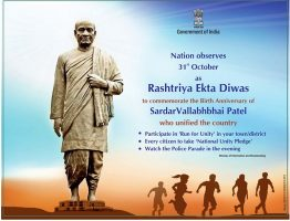 rashtriya-ekta-diwas-pledge_indianbureaucracy