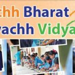 swachhta-vidyalaya-initiative-department-of-school-education-literacy_indianbureaucracy
