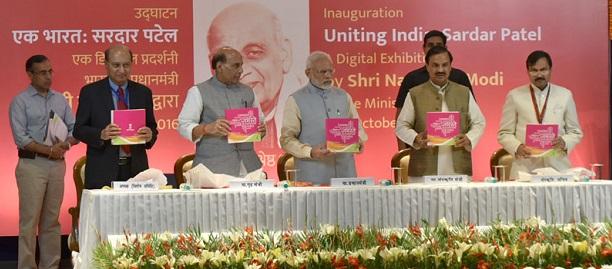 uniting-indiasardar-patel-rashtriya-ekta-diwas_indianbureaucracy