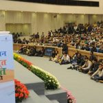 launching ceremony of the DigiDhan Meal
