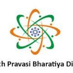 14th-pravasi-bharatiya-divas-indian-bureaucracy