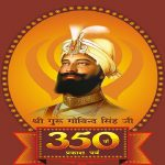 IndianBureaucracy celebrates Birth Anniversary of Guru Govind Singh Ji
