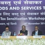 goods-and-services-tax-sanitization-workshop-for-senior-officers-indian-bureaucracy