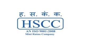 hscc-dividend-16-85-cr-2015-16-indian-bureaucracy-indianbureaucracy