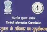 Implementation of RTI Act, 2005-indian bureaucracy-indianbureaucracy
