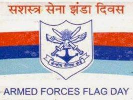 india-celebrates-armed-forces-flag-day-indian-bureaucracy