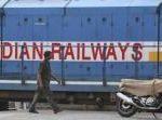 Indian Railways Plan SHGs indian bureaucracy