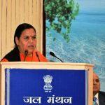jal-manthan-iii-indian-bureaucracy