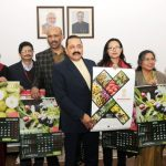 Jitendra Singh release 2017 Calendar of North Eastern Council