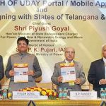 Launch of Web Portal and Mobile App for UDAY
