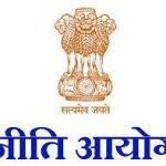 NITI Aayog leads initiative to convert 100% Government