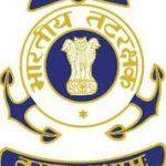 Officers in Coast Guard indian bureaucracy