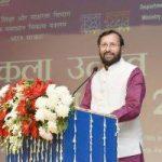 prakash-javadeka-kala-utsav-indian-bureaucracy