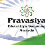 pravasi-bharatiya-samman-awards-2017-indian-bureaucracy