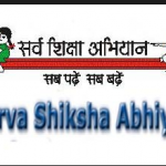 Financial Assistance for Sarva Shiksha Abhiyan from IDA