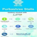 Smriti Irani & Jitendra Singh launch UPI cashless payments