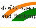 IBB-Indian Bureaucracy