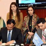 India and UN MoU of Gender Equality & Empowerment of Women-IndianBUreaucracy