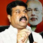 Petroleum Minister visits Myanmar-IndianBureaucracy